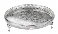 "Moroccan Style Tea Tray Silver Plated Beautifully Engraved. 35 cm / 14 "" diameter"